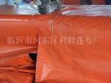 标准货车篷布 蓝橘篷布 防水防晒防雨篷布