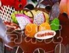 武汉樱花糕坊蛋糕加盟送设备加盟 蛋糕店