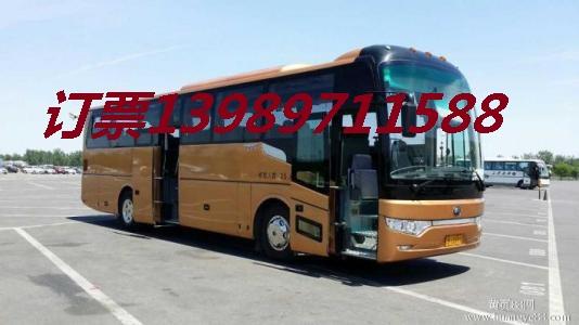 瑞安到洛阳客车/特快物流13989711588长途汽车