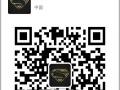 松江区 商标注册 980元/类