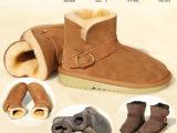 2015秋冬童鞋厂家直销儿童雪地靴皮毛一体男女童靴子真皮羊毛短靴