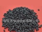 供应自产黑色PE再生料 PE回料 货源稳定 价格实惠