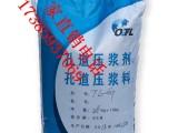孔道压浆料厂家 管道压浆料价格 压浆剂生产商 压浆料供应商