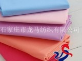 纯涤平纹11076染色漂白口袋布
