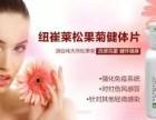 惠州惠城区安利保健产品哪有卖的惠城区安利店铺在哪里