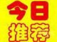 深圳开荒清洁公司 长期保洁外包,空调清洗保养,地板打蜡