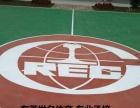 室外篮球场彩色地面、硬地丙烯酸球场、球场地面刷漆