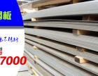 鄂尔多斯不锈钢生产公司