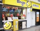 bingo缤果鲜茶加盟费有多少加盟有什么技巧