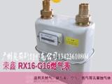 G10G16G25G40G65液化气流量表
