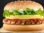 麦古炸鸡汉堡怎么样 味道好受欢迎