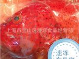 深海鱼 顶级石斑鱼 东星斑 鲜活海鲜水产新鲜鱼类