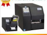 普印力T6000打印机
