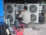 厦门家电维修 厦门修理电器