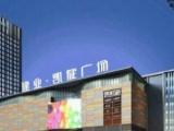 百货楼温州大酒店 临街门面纯一层、行业不限