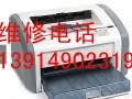张家港电脑打印机复印机上门维修加粉