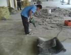 江北拆除工程队