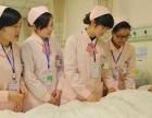 蚌埠护理学校