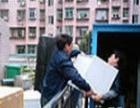 高明安达专业搬家公司 价格优惠绝不中途加价