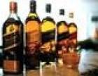 大量银川回收路易十三酒瓶 拉菲红酒酒瓶茅台酒瓶