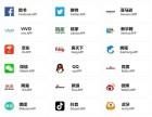 转让域名w.wolaidai.app