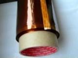 茶色胶带PI膜|茶色胶带覆盖膜