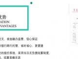 现货原油白银东北亚外汇招商代理会员高返佣888