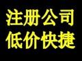 上海松江九亭代理记账 九亭会计记账公司(代理记账基本流程)