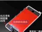 长沙高价上门回收 二手手机 苹果 三星ipad