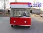 电动四轮小吃房车移动早餐车多功能快餐车流动摆摊车油炸车奶茶车