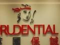 成都香港保险咨询 保诚隽升和充裕未来的对比区别