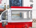 富贵餐车加盟 冷饮热饮 投资金额 1-5万元