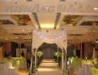 广州婚庆举办、番禺婚庆举办、婚庆公司