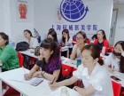 郑州十大微整形学校哪家好一览表