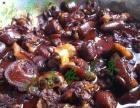 味奇农家菜(鱼头砂锅、茂林糊、水竹笋干烧肉。。。)