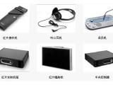 广州同声传译设备广州同传设备租赁