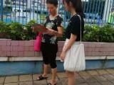 深圳派单公司,临时工提供公司