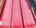 高价回收彩钢板房,工地物资,机电设备,新旧钢材,库存积压物