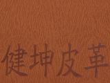 优质环保意大利变色革 变色革批发 斜布纹高温热压pu变色皮革