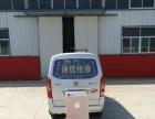 北汽威旺威旺自家面包车一辆