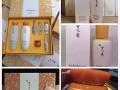 韩国化妆品护肤品大量招代理商加盟