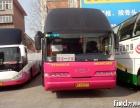 瑞安到柳州汽车长途客车班次查询13706618581