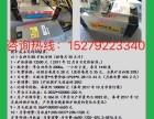 专业维修蚂蚁S9/神马M3/新威B3/阿瓦隆A8/
