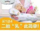 哺乳枕,基本新的