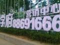 供北京顺义龙湾屯附近 楼顶大字 楼顶发光字 楼体亮化铁皮大字