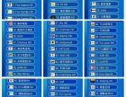 怎么收看到香港台湾电道机顶盒app,如东森,tvbs等