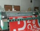 宁波视悟喷绘写真加工厂商,较低价格市区免费送货