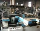 潮州回收二手工厂五金机械设备 收购二手工厂五金机械设备
