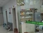 顺康宠物医疗服务中心