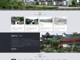 九江定制网页网站建设公司哪家强